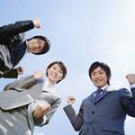 平成27年4月入職の新入職員応募受付は終了しました