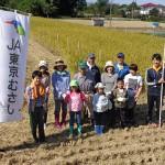 「米作り学習ツアー」ブログを更新しました