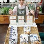 「吉祥寺うど」とプライベートブランド商品が「むさしのプレミアム」に認定!/武蔵野