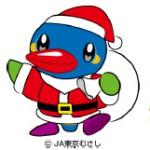 【イベント】12/23(火)~12/25(木)小平ファーマーズ・マーケットでクリスマスキャンペーン