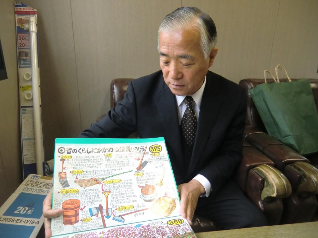東京むさし・日付なし・小平市の近代史をサインペンで再現CIMG0037