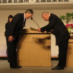 「武蔵野市農業委員会だより」が特別賞を受賞しました!