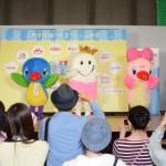 新宿タカシマヤにムーちゃんとサッちゃんが登場!