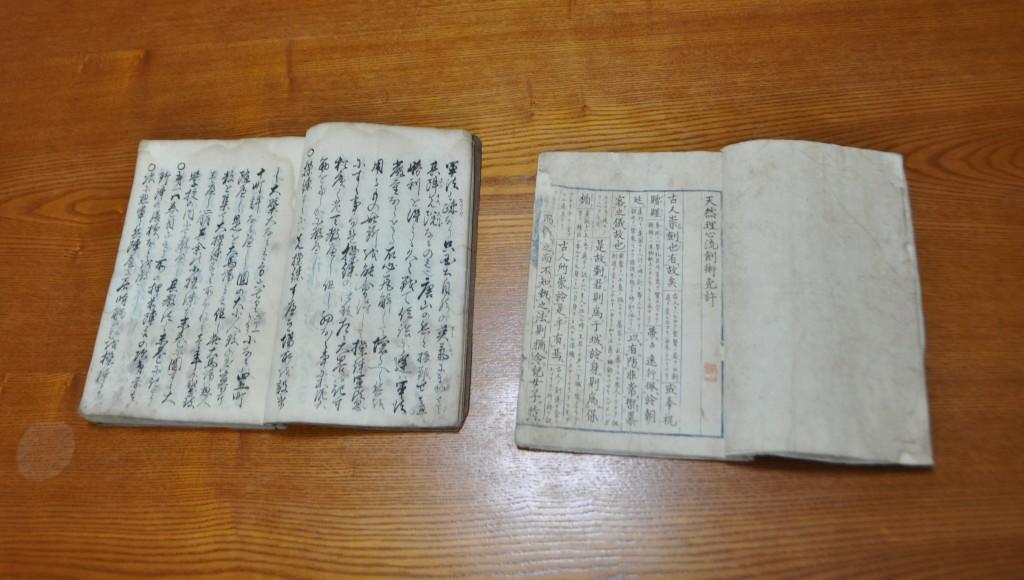 東京むさし・0630・A近藤勇の書物発見 小金井市へ寄贈-1