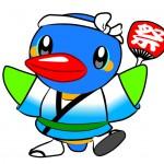 【小平】8/19(土)模擬店やムーちゃんグッズプレゼントなど!夏祭りを開催