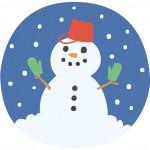 【貯金商品】特別金利でお預かり!「冬のキャンペーン定期貯金」発売中!