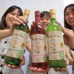 今年で30周年!三鷹キウイフルーツワイン販売中!!