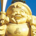 【貯金商品】ご契約者を無料でご招待「上州路満喫の旅」発売中!
