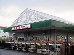 三鷹緑化センター「ムーちゃん広場」