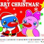12月のカレンダー付き壁紙を追加しました
