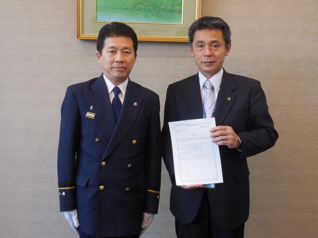 東京むさし・0108・B支店建物が優良防火対象物に認定DSCN0859トリミング