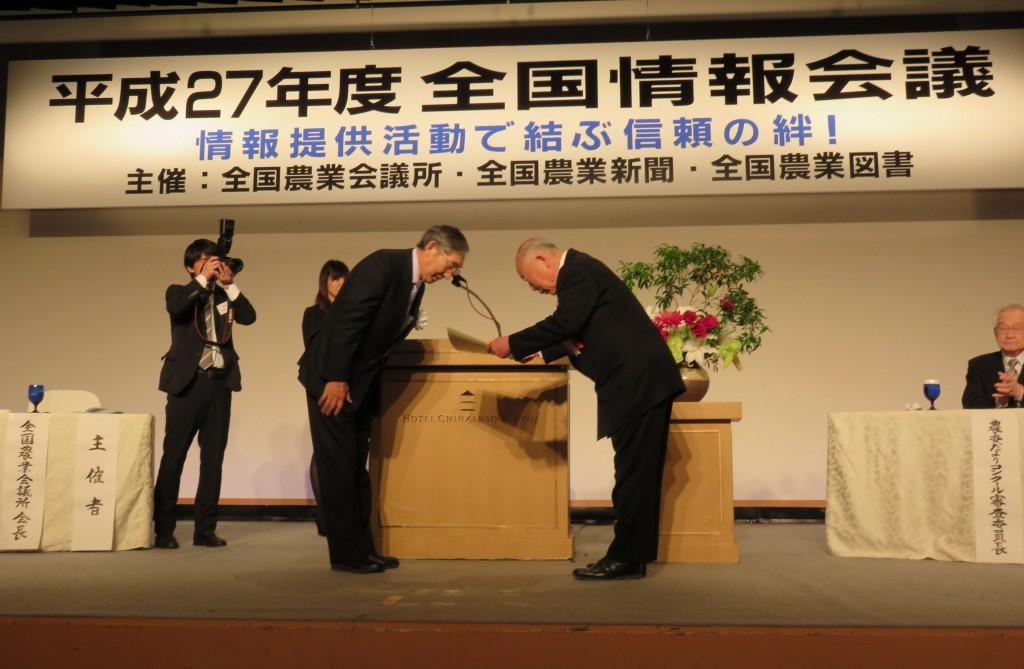 東京むさし・0408・武蔵野市農業委員会 広報誌受賞 - コピー (2)