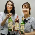 お待たせしました!今年のキウイワインが発売に!!/三鷹