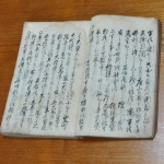 近藤勇の書物発見!小金井市へ寄贈/小金井市