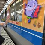 「ぶるべー号」が西武新宿線 小平駅を出発!/小平市