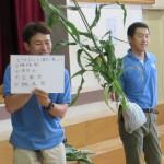 野菜クズがおいしい野菜に!エコ農産物を小学生に配布/三鷹市