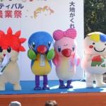 東京都農業祭で都内JAのキャラクターと共演!