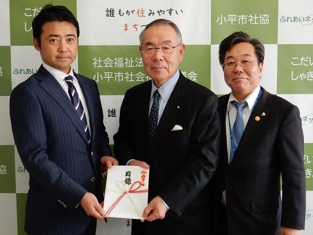 東京むさし・1216・Bチャリティー収益を寄付