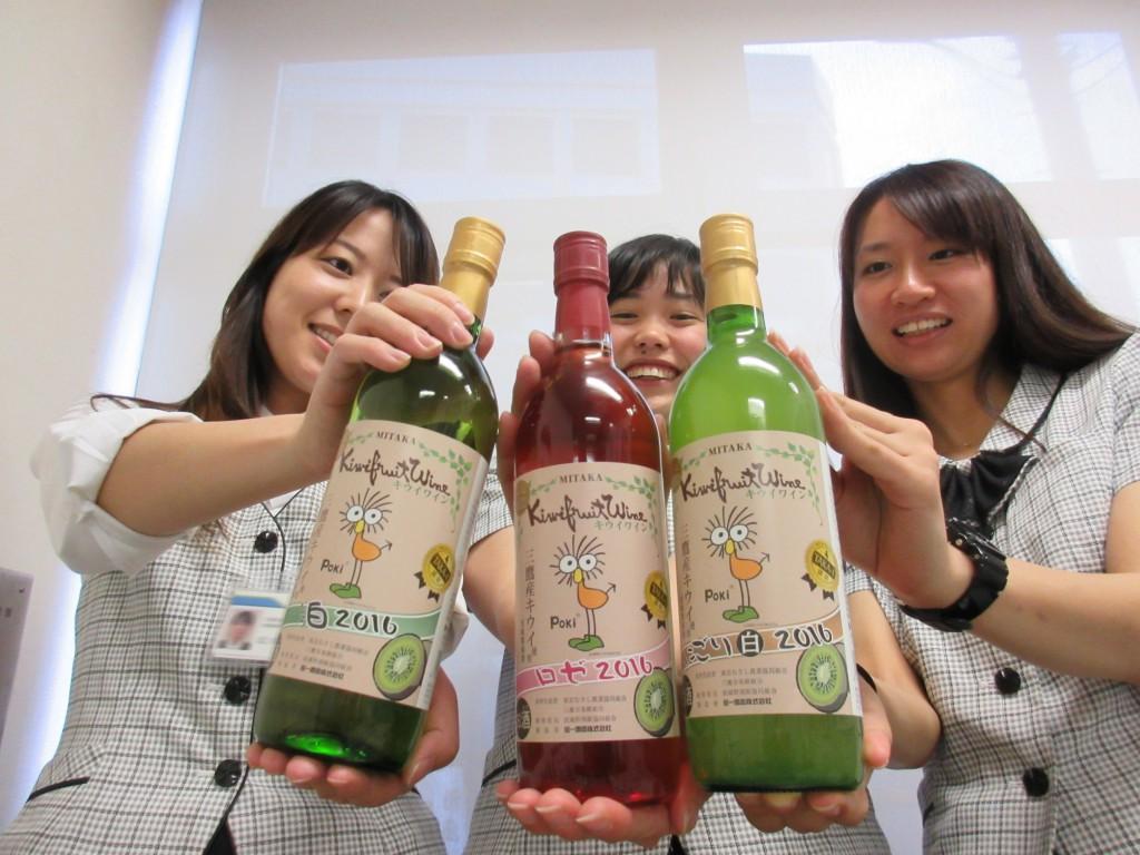 東京むさし・0517・B三鷹市の特産品 キウイフルーツワイン入荷 名前ぼかし