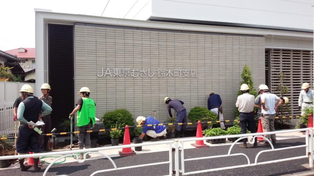 東京むさし・0523・B地元産の植木で緑あふれる新店舗に