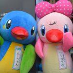 JA東京アグリパークオープンイベントに参加!