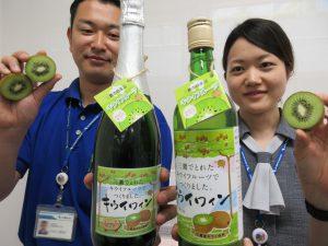 5-15三鷹キウイワイン