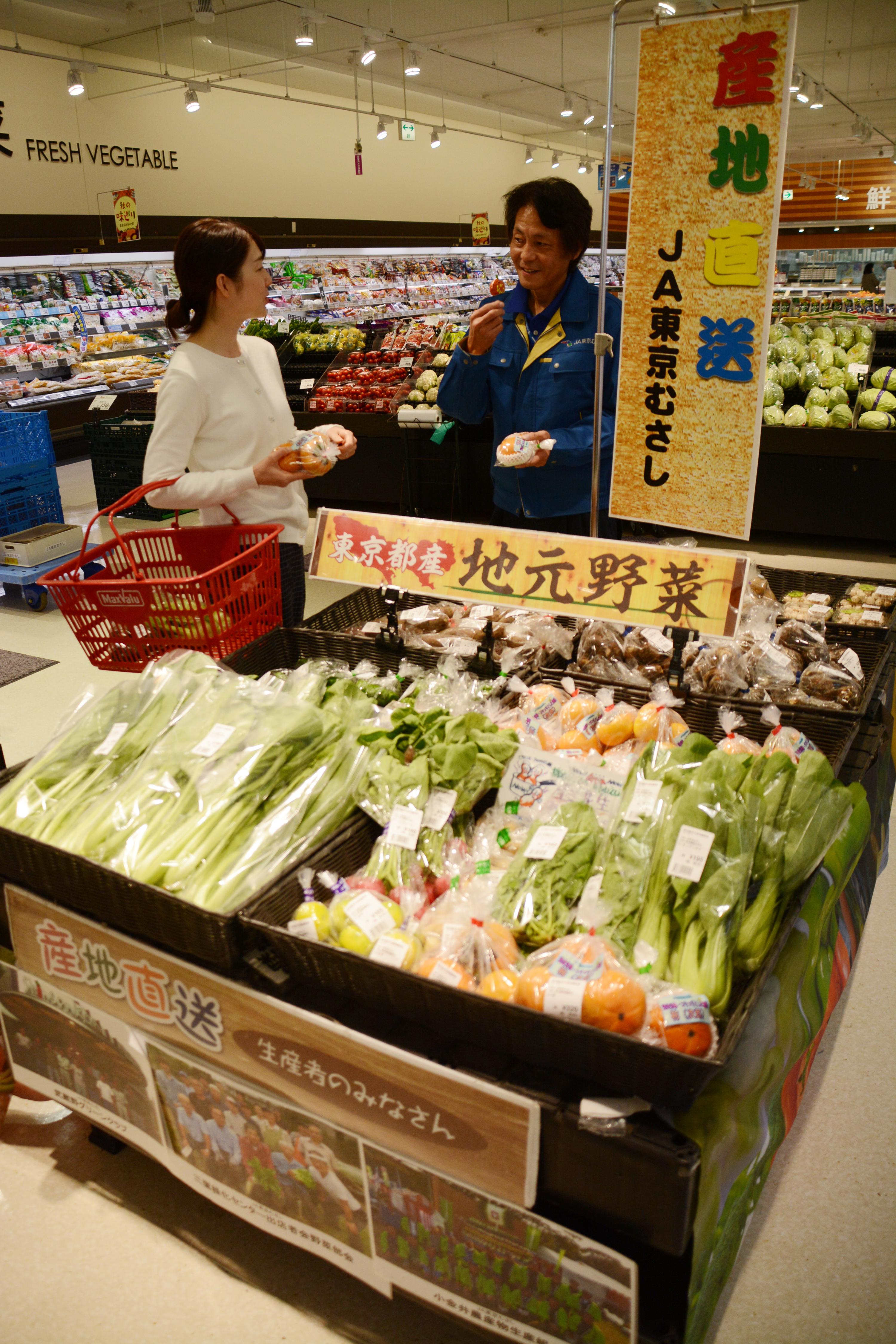 駅構内やスーパーマーケットでの地場産農畜産物の販売
