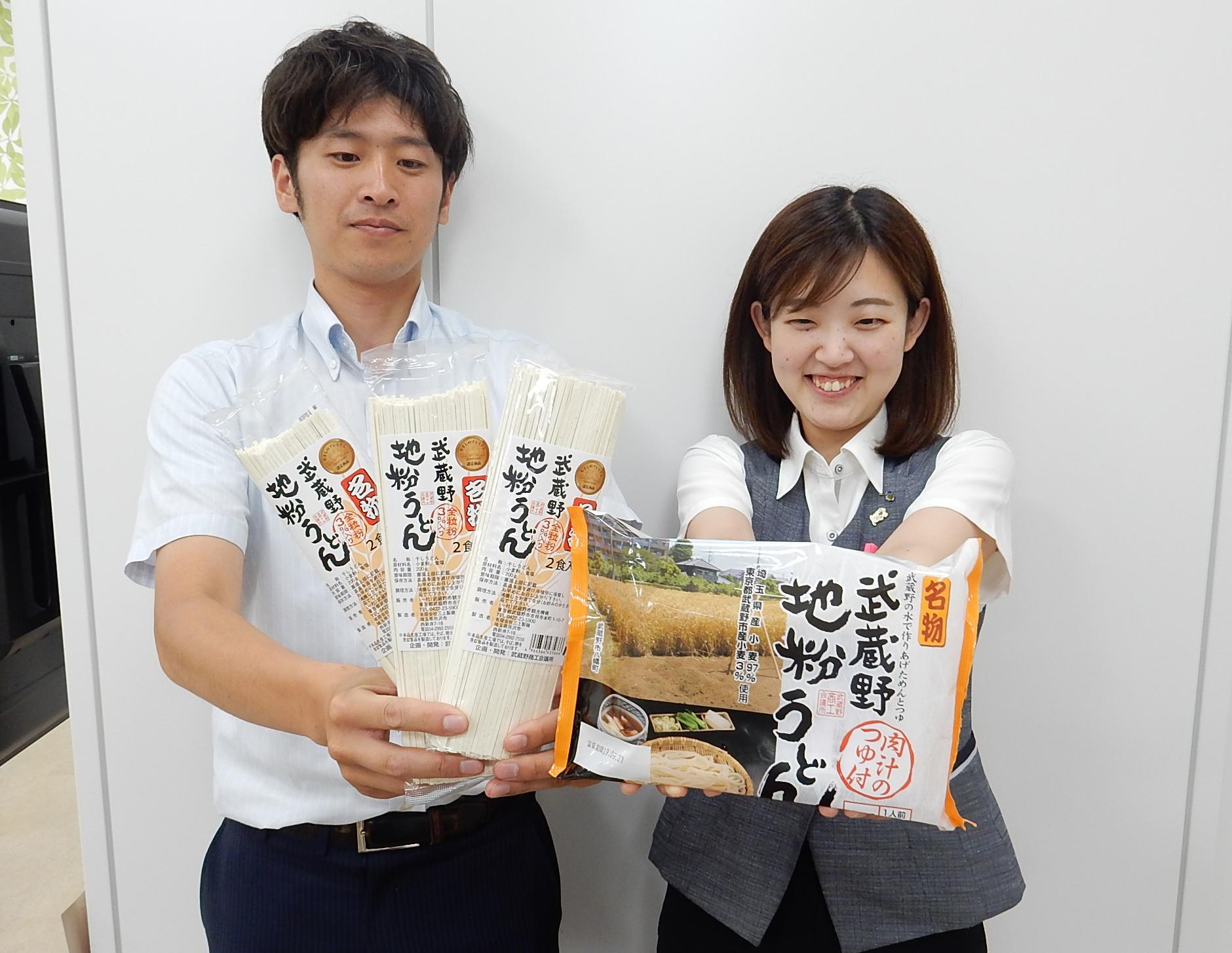 武蔵野市産の小麦を使った「武蔵野地粉うどん」が人気