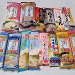 8/1(木)~7(水)乾麺全品10%OFF!/小金井ファーマーズ・マーケット