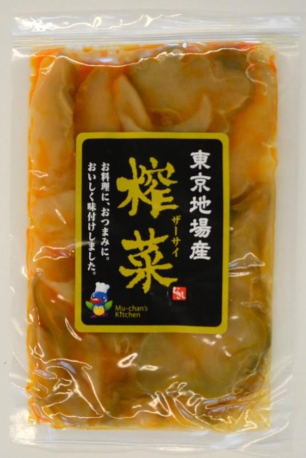 東京地場産搾菜(ザーサイ)